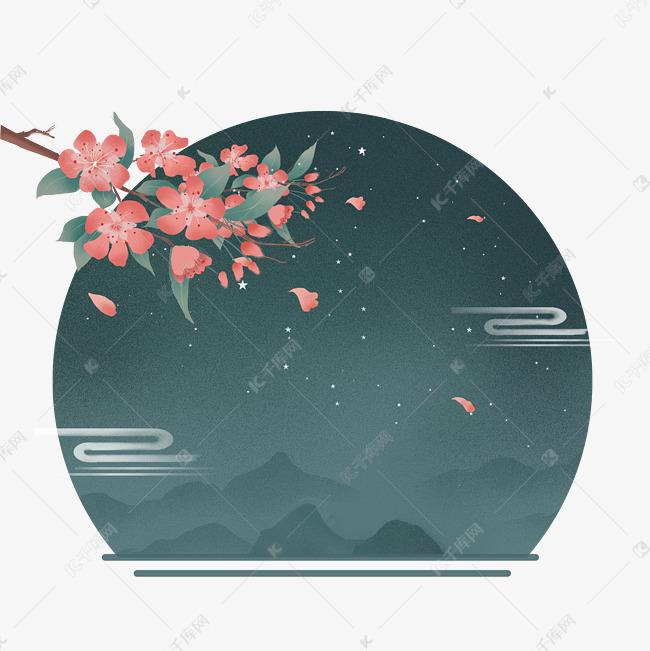 中国风古风手绘插画水墨山水花枝花瓣免抠PNG元素素材图片免费下载 千库网