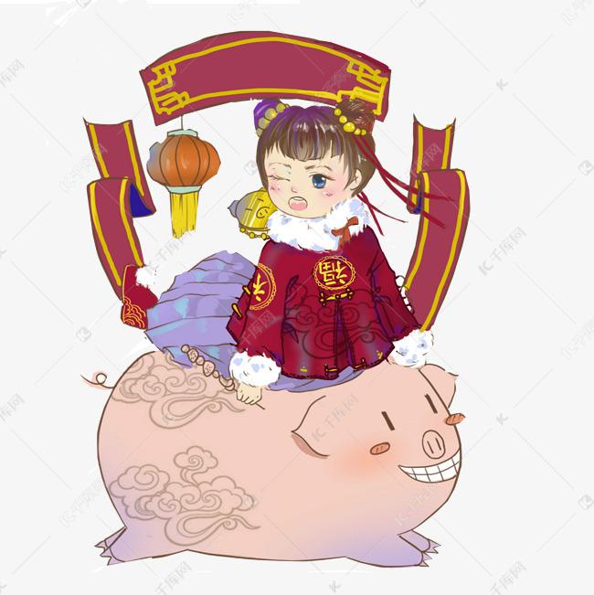 骑猪的女孩动漫图片_骑猪动漫图片图片