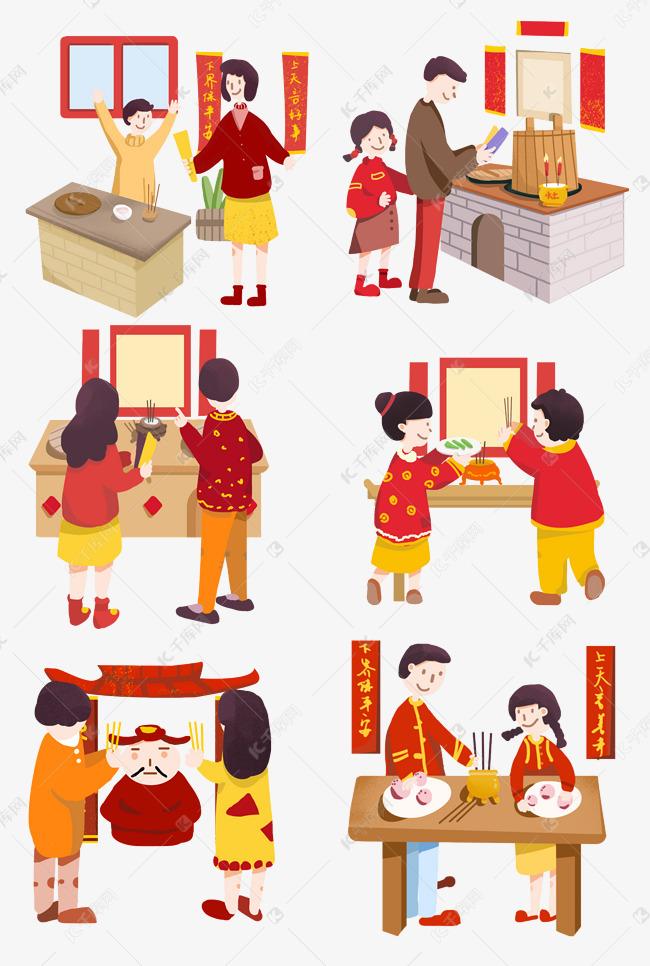 小年习俗祭灶手绘风格插图素材图片免费下载 高清psd 千库网 图片编号11651093