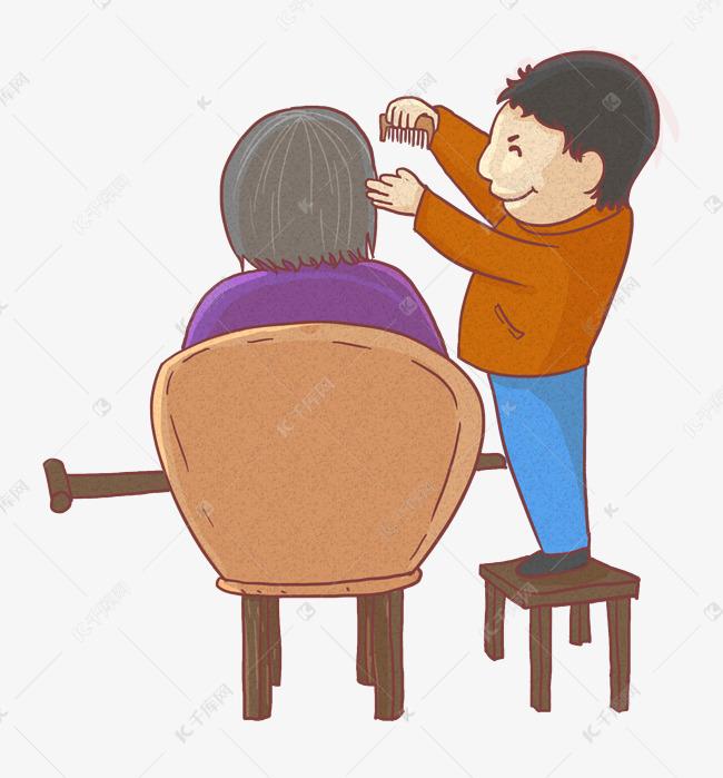2019新年小男孩踩着板凳给老人梳头发插画素材图片免费下载 千库网