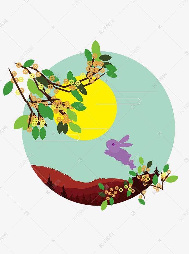 中秋卡通扁平兔子月亮插画可商用元素素材图片免费下载 高清psd 千库网 图片编号11692800
