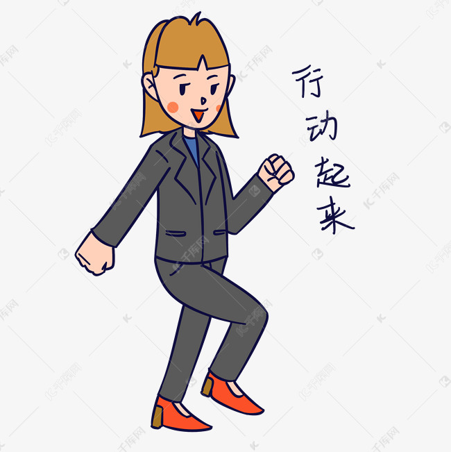 教师节女仙丹v仙丹复活表情表情教师插画包起来图片