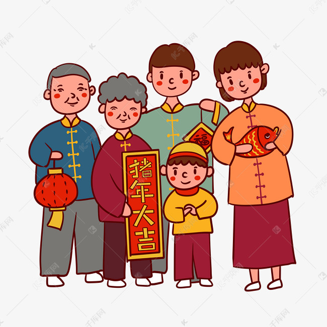 手绘矢量卡通猪年新年全家福素材图片免费下载 高清psd 千库网 图片编号11560399