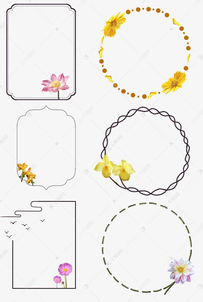 卡通手绘花卉古风边框素材图片免费下载 千库网