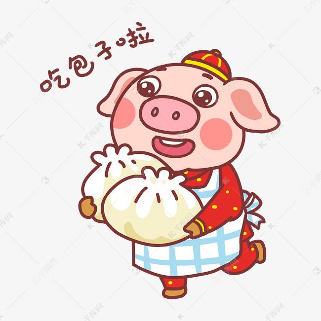 吉祥物金猪包子吃插画啦表情典经情片qq包表图图片