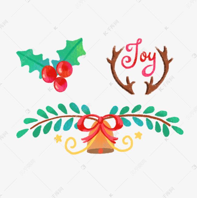 手绘可爱圣诞节装饰元素的素材免抠圣诞节圣诞风可爱喜庆圣诞开心手绘红色节日花草花边装饰西方铃铛风格