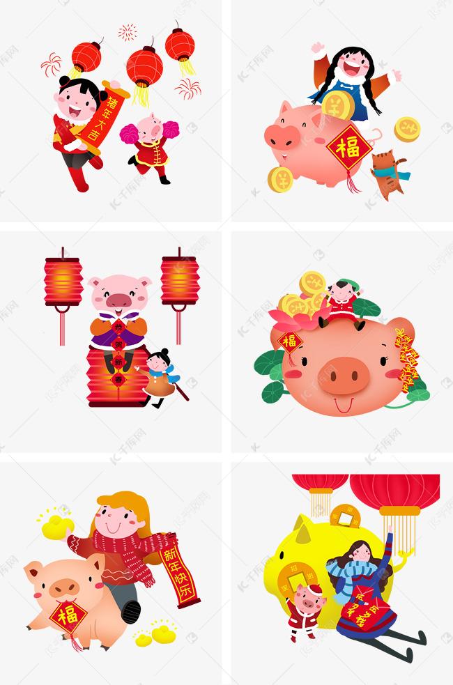 手绘插画2019年画猪年快乐素材图片免费下载 高清psd 千库网 图片编号