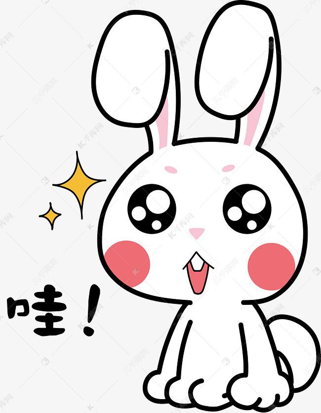 可爱表情哇图片兔子表情包女孩子的发偷笑图片