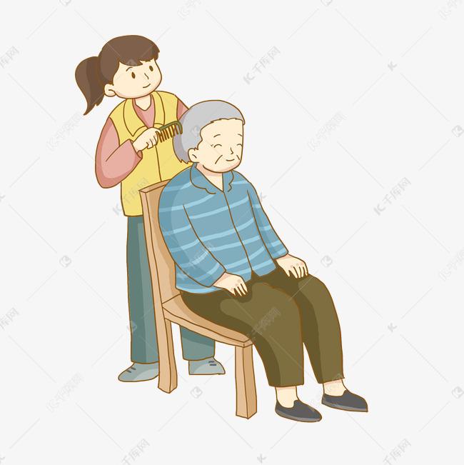 志愿者社区服务给老人梳头免抠PNG素材图片免费下载 千库网