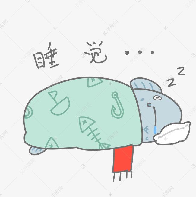 怪物鱼卡通睡觉搞笑插画面的表情搞笑图片在上女生图图片
