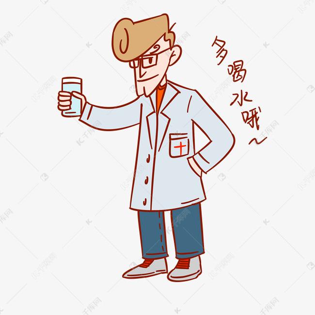 插画人物表情多喝水哦全集qq加油动态包医疗图片大表情图片