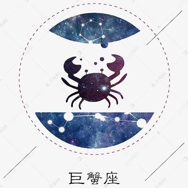 巨蟹座方向双鱼座明天星座方向在什么财运图片