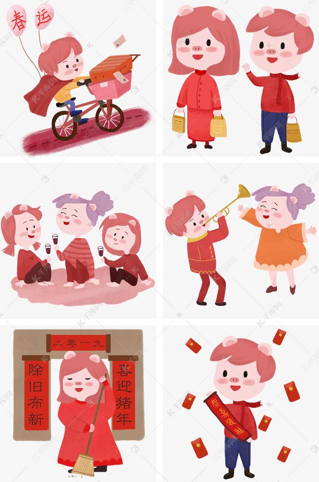 2019年猪年春节新年猪猪们的过年趣事素材图片免费下载 高清psd 千库网 图片编号11578993