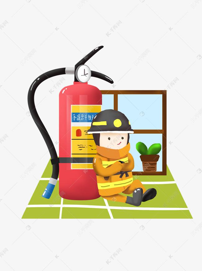 消防器械卡通消防员倚靠干粉灭火器插画图可商用元素素材图片免费下载 千库网