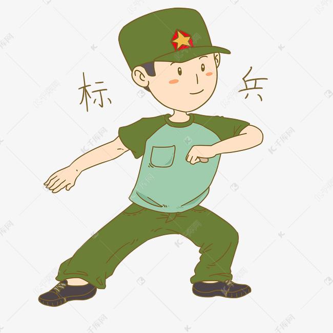 军训表情手绘标兵小表情包字体s是什么插画男孩图片