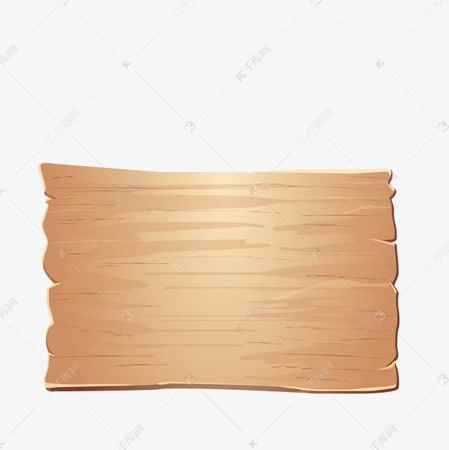 手绘木纹指示牌的素材免抠指示牌木纹指示牌公园指示牌公路指示牌木纹边框公告牌标签图片