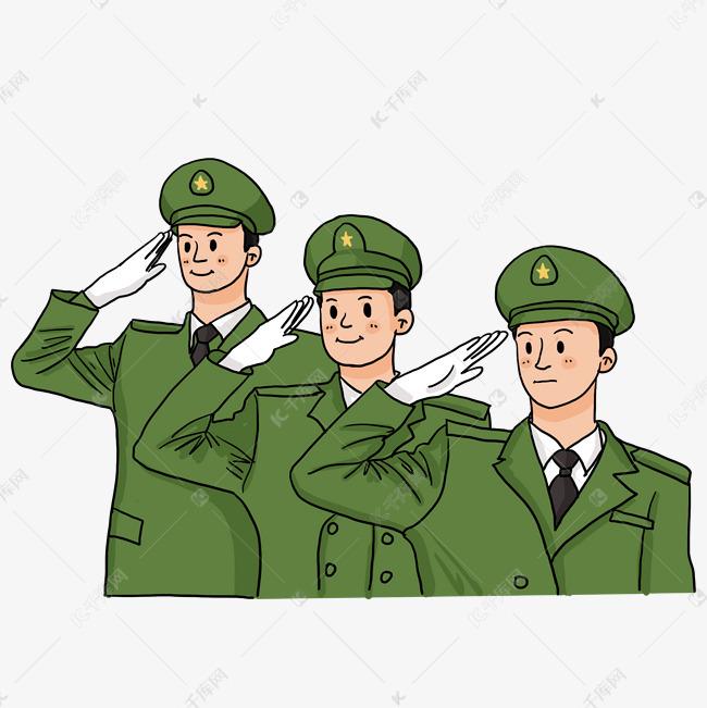 军人全身敬礼的简笔画_军人敬礼画_军人敬礼画画法