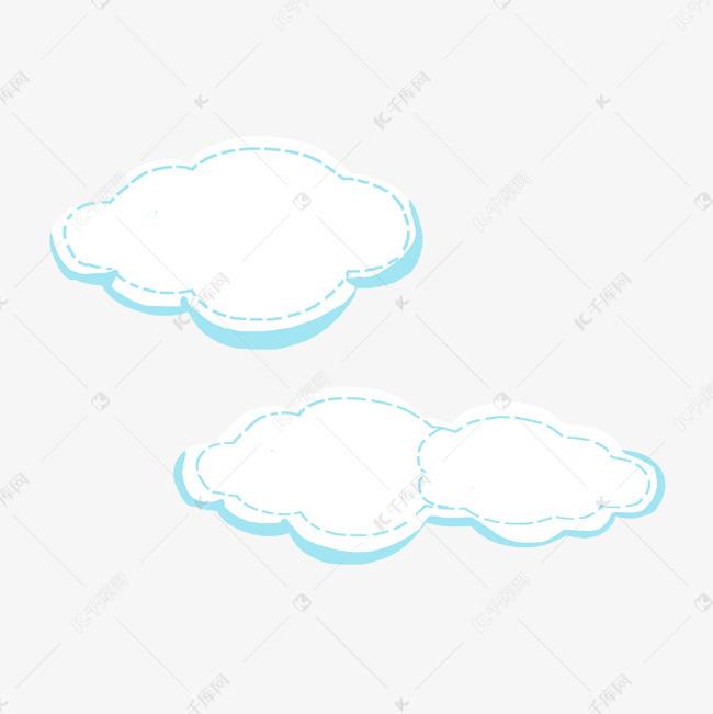 手绘虚线云朵装饰素材的素材免抠中国古典花纹边框素材ppt素材云朵背景中式云朵卡通白云虚线白云免扣云手绘云中式云彩云朵云纹创意卡通图案天气