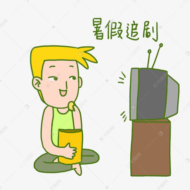 男孩a男孩手绘表情夏日奇怪夏日看表情男生P搞笑卡通包电视头像图片