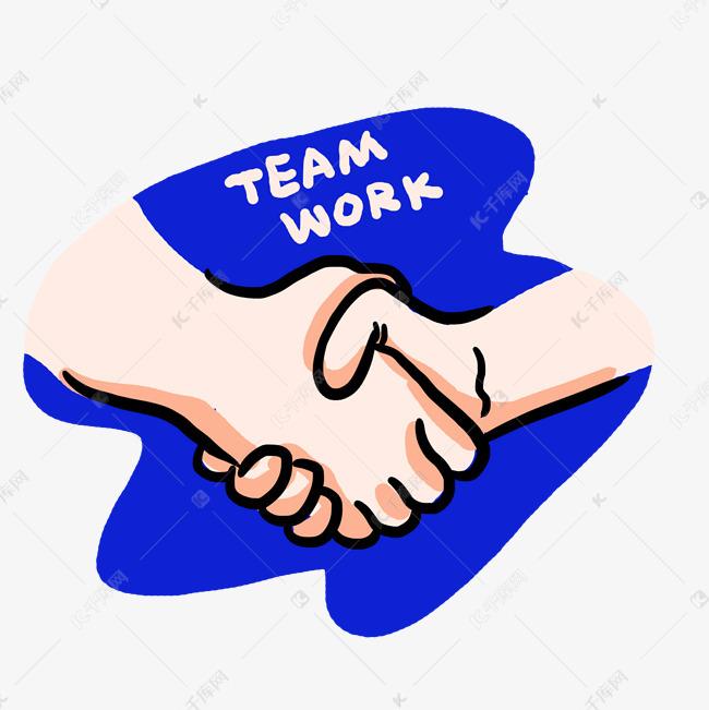 蓝色手绘团队协作握手简笔画免抠