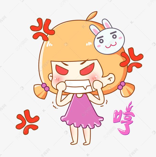 兔宝馆长女孩卡通主题之生气哼素材图片免费表情图搞笑的图片