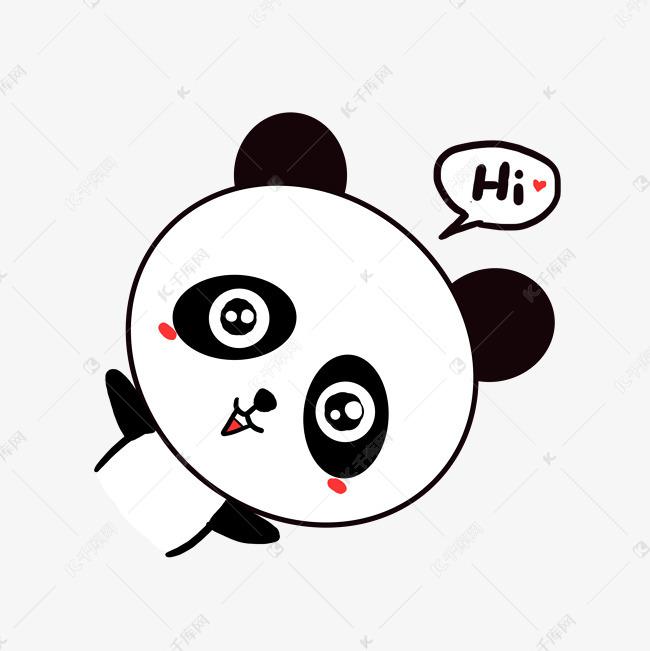 Q版可爱表情歪头小动物卡通小熊猫打招呼屏表情包的窥(的可爱)图片