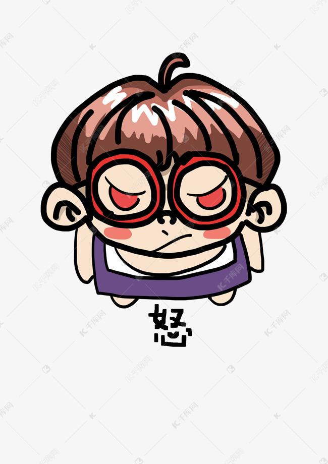 初中君Q版时态西瓜角色形象聊天人物怒英语动词卡通表情表图片