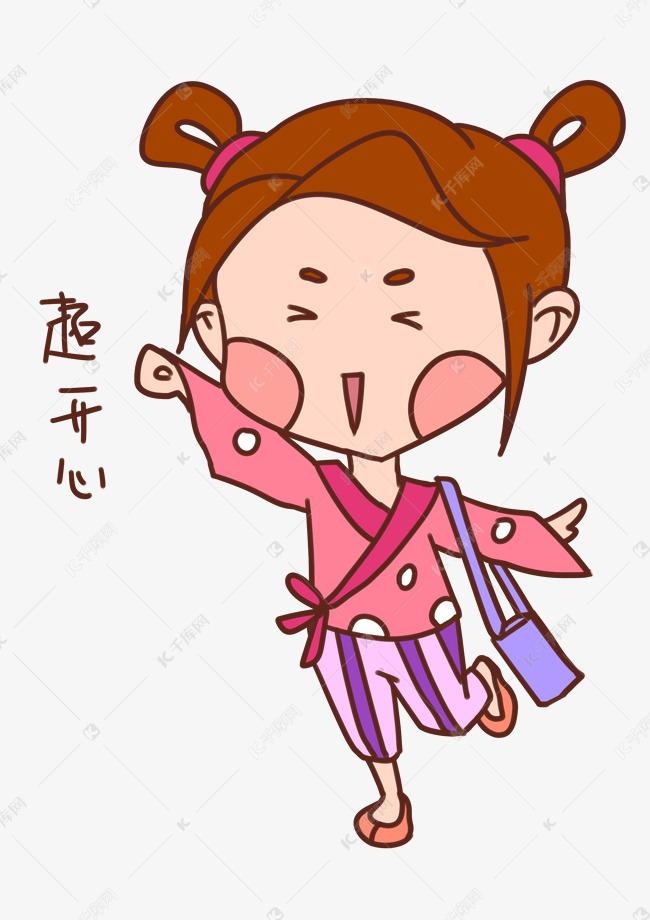 开心卡通可爱笔画超手绘公主简幼儿女孩艾莎表情图片