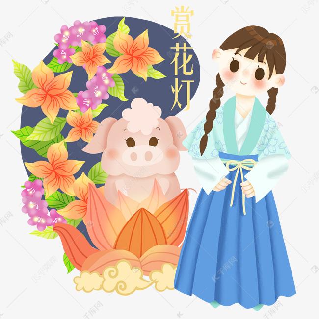 元宵节卡通女孩矢量图赏花灯图片