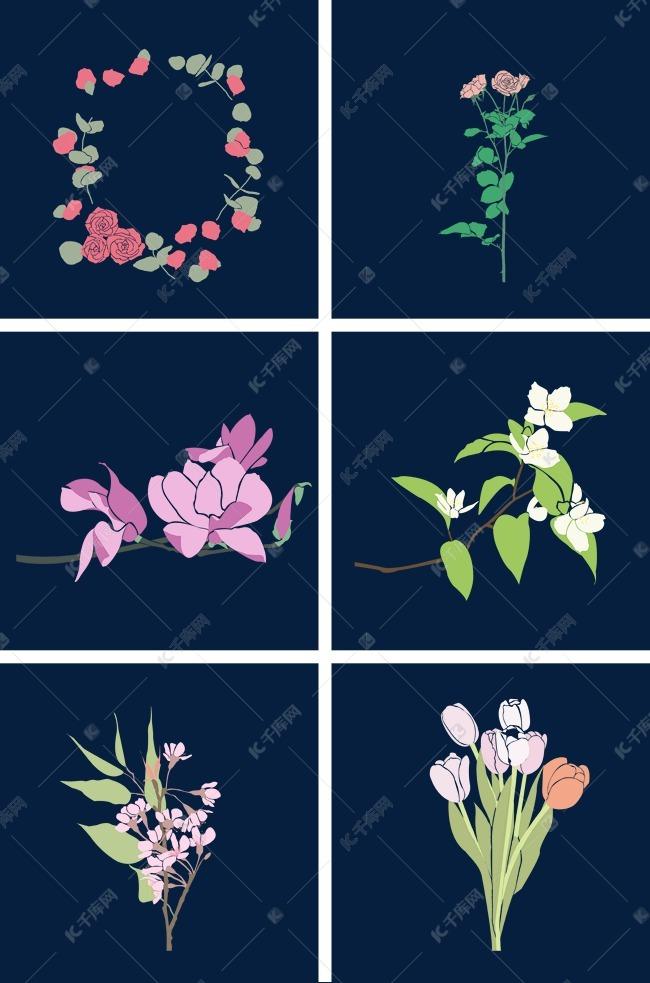 卡通手绘植物插画素材图片免费下载 高清psd 千库网 图片编号11873972