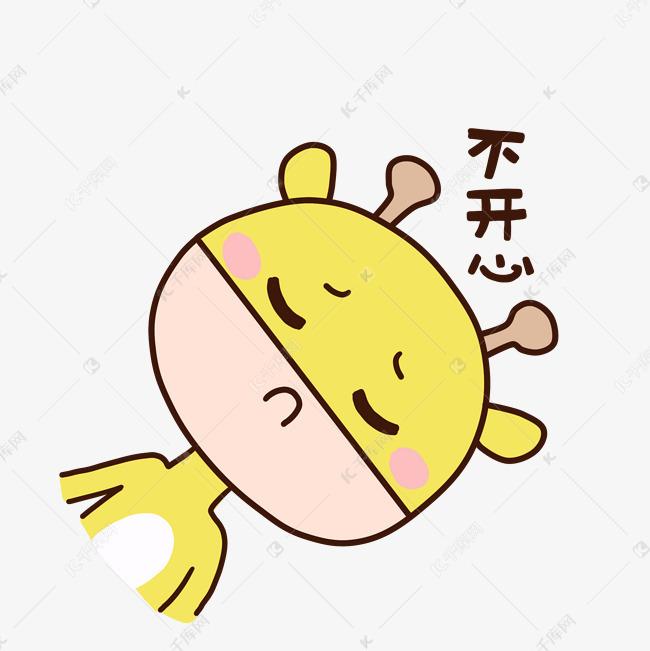 可爱小鹿手绘全集图片不开心表情搞笑图片信动态微大表情小孩卡通包图片