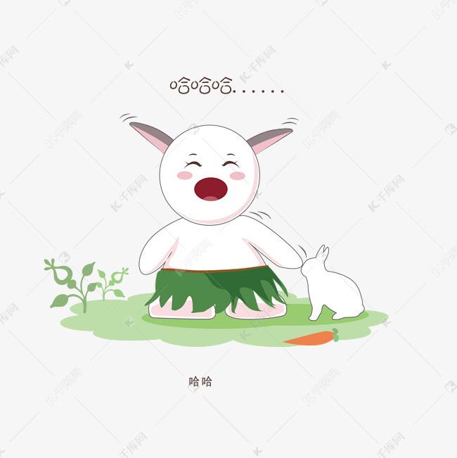 哈哈哈手绘表情表情可爱卡通我a表情兔子包的没有图片