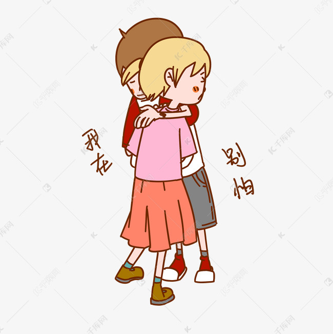 七夕情侣表情我在别怕表情怄微插画包信火图图片