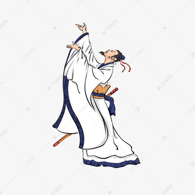 中国风卡通端午节传统人物屈原素材图片免费下载 千库网