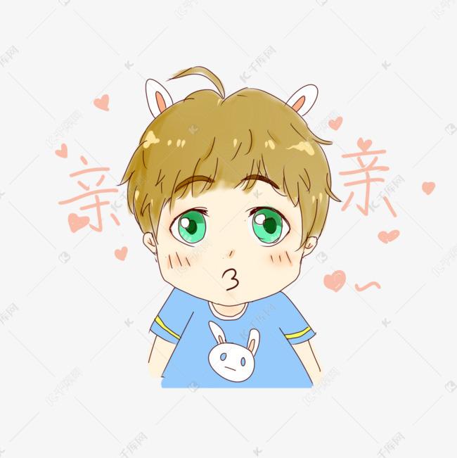 少年可爱兔耳表情卡通亲亲v少年游骑兵包表情图片