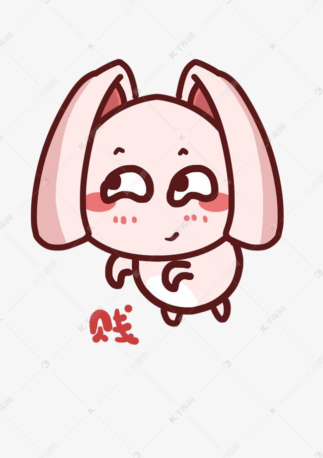 兔妹Q版表情角色龅牙形象聊天卡通贱笑了搞笑表情人物包珍图片