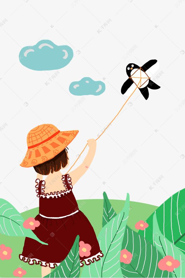 卡通可爱放风筝的小女孩插画素材2018-07-10发布,千库图片素材频道为卡通可爱放风筝的小女孩插画png图片提供免费下载的机会,更多卡通可爱放风筝的小女孩插画设计图片快来千库吧.