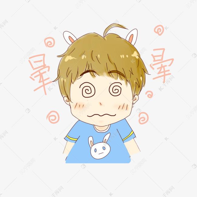 表情可爱兔耳少年卡通晕动表情包图池昌旭图片