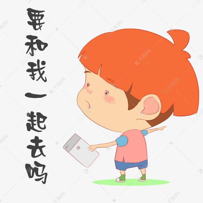 表情可爱小孩子卡通v表情表情骂人动态包图片