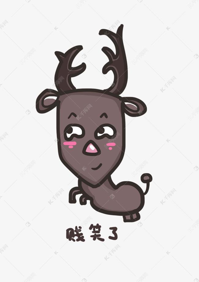 老鹿Q版形象图片卡通表情聊天表情贱笑了人物包哭角色干图片