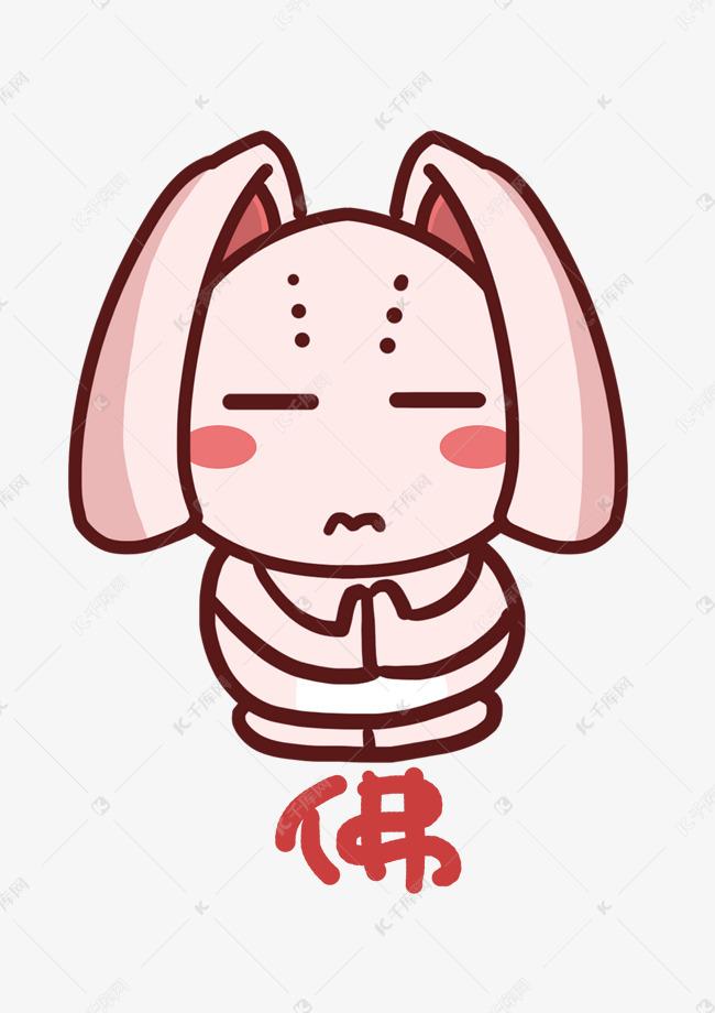 兔妹Q版图片形象角色表情聊天卡通佛系下载大全高清包人物qq表情图片