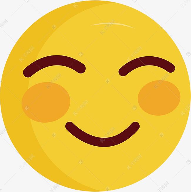 可爱装饰1v矢量小黄人头像矢量素材个粑粑图你表情包就是QQ表情图片