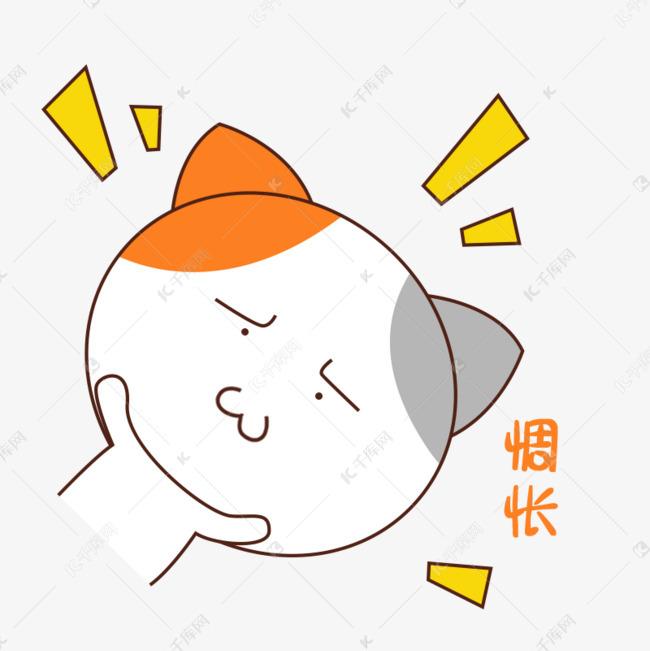 可爱恭喜表情大全卡通a表情素材图片免费下载表情包手绘图片猫咪图片