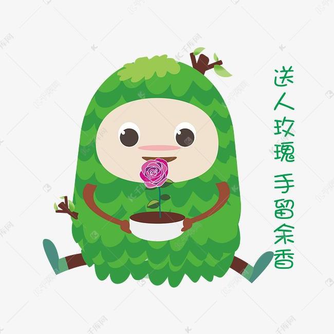 乐于助人手绘1小树表情可爱妹子日本萌表情包人绿色素材图片免费下图片