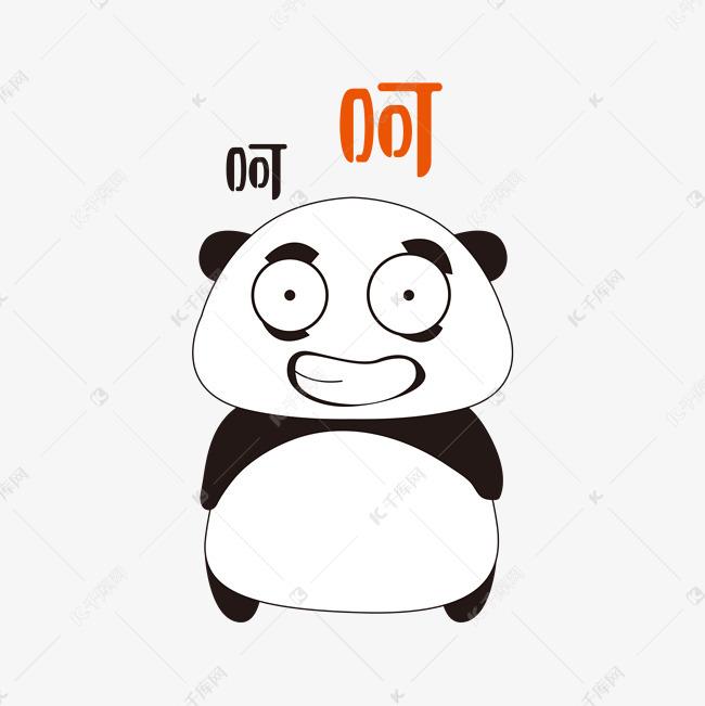 无语呵呵手绘表情熊猫图片素材图片免费下载心人表情简笔睡不着觉图片