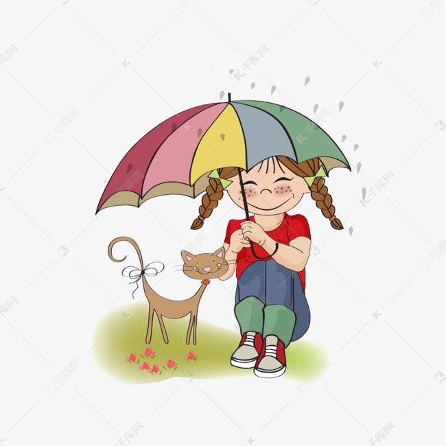 卡通可爱插图下雨天撑伞的小女孩素材图片免费我你受女生图片