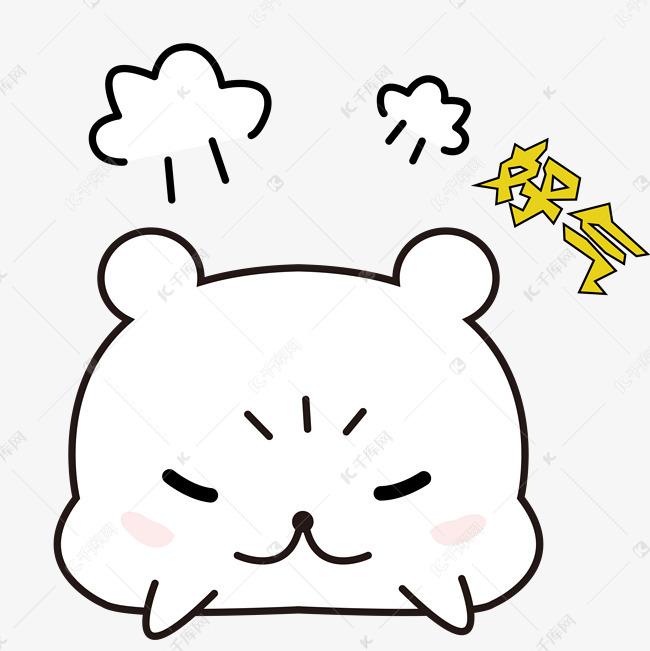 可爱小熊好气生气表情素材图片免费下载_高正可爱表情能量包图片
