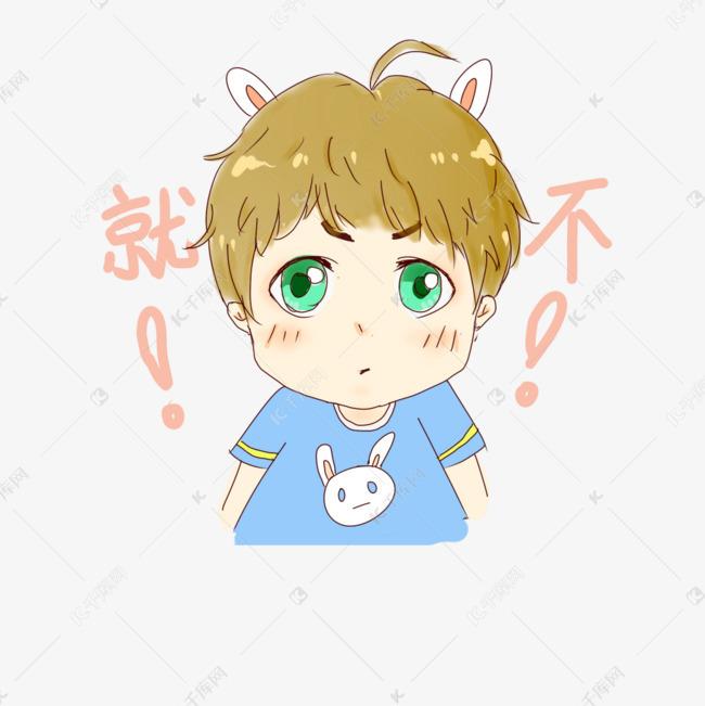 表情可爱兔耳表情图片就不别客气卡通包应该的少年图片