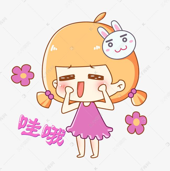 兔宝女孩表情主题卡通之开心哇哦刀emoji表情包图片