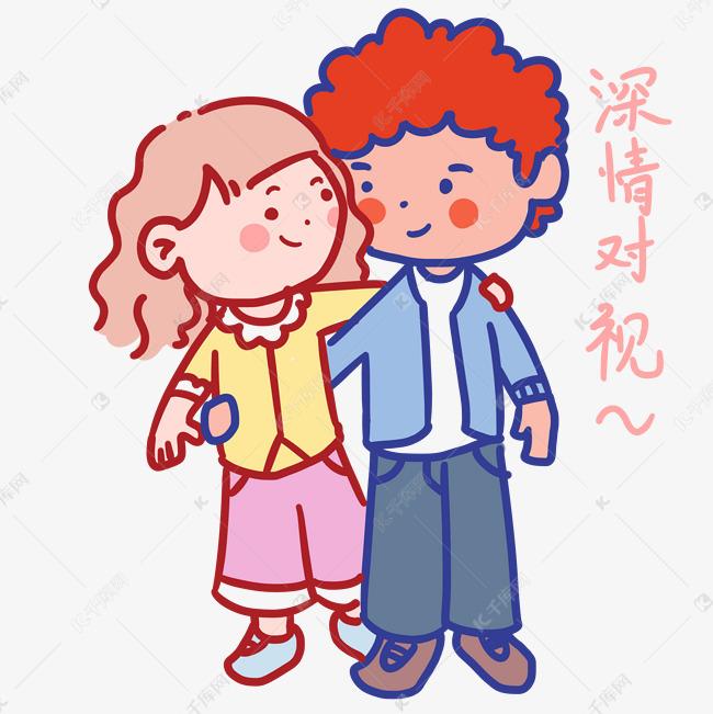七夕情侣a情侣情对视青蛙像素插画小表情包表情图片
